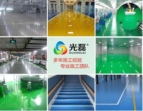 工业厂房地坪选择适合地坪材料的方法